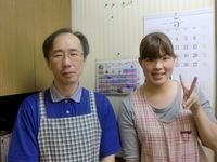 2011_0518画像0015.JPG